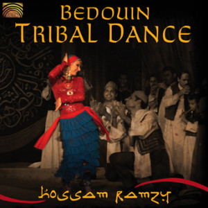 Bedouin Tribal Dance Album